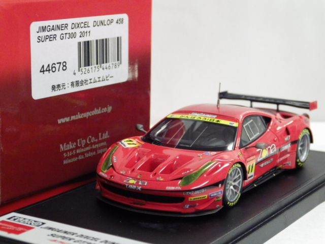 1/43 MAKE UP エブロ フェラーリ 458 GT2  JIMGAINER DIXCEL DUNLOP スーパーGT300 2011