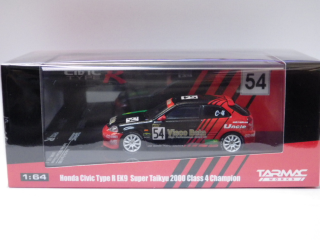 1/64 TARMAC ホンダ シビック Type R EK9 Super Taikyu Series ADVAN Livery