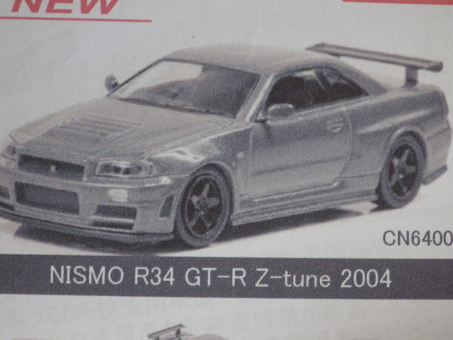 1/64 カーネル NISMO R34 GT-R Z-tune 2004 Gray Metallic 限定999pcs
