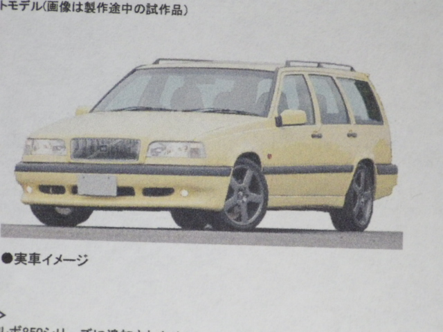 1/64 TARMAC Volvo850 T-5R Estate Yellow